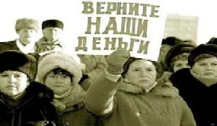 юридическая консультация бауманская